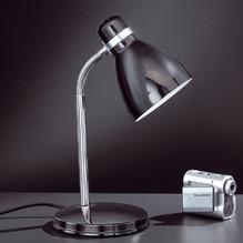 Schreibtischlampe 56211 honsel 4001133562119 saasil wuppertal lampen online guenstig kaufen 600x600