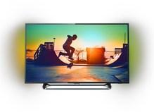 43PUS6262/12 108 cm (43') LCD-TV mit LED-Technik dunkelsilber / A+