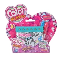 Color Me Mine Glitter Couture Travel Purse