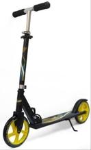 New Sports Scooter Flashlight, 205 mm