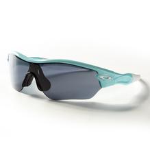 Oakley Sport Sonnenbrille Radar edge 9184-03
