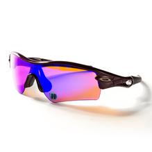 Oakley Sport Sonnenbrille Radar 09-678