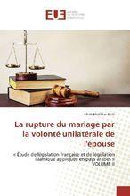 La rupture du mariage par la volonté unilatérale de l'épouse | Alati, Afrah Mokhtar