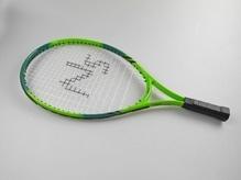 New Sports Tennisschläger mit kurzem Griff