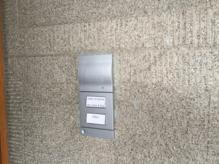 Installation von Tür-Freisprecheinrichtungen