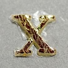 Wachsbuchstabe 'X' gold, 8mm