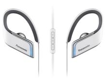 In-Ear Kopfhörer RP-BTS50E-W weiß