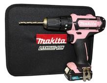 MAKITA Akku-Schlagbohrschrauber HP331DSAP1