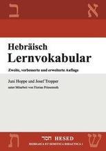 Hebräisch Lernvokabular   Hoppe, Juni; Tropper, Josef