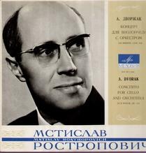 Rostropovich, Herbert von Karajan, Dvorak - Cello Concerto Melodija LP