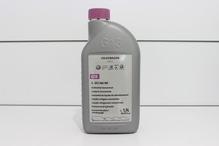 Kühlmittel Konzentrat G13