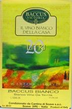 CANTINA DI SOAVE Baccus Bianco - 5 Liter Bag in the Box