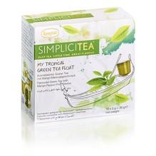 SimpliciTea® MyTropical Green Tea Float