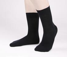 Living Crafts Business-Socken, 2er Pack schwarz 241
