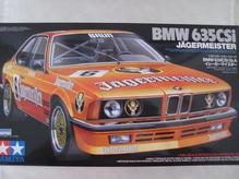 TA24322 Tamiya 1:24 BMW 635 CSi  Jägermeister