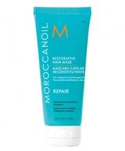 MOROCCANOIL Restorative Repair Mask, 75ml