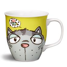 Nici Porzellan-Tasse 'Comic Cats Katze Lazy'