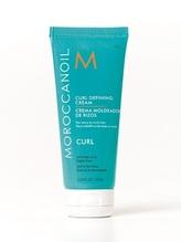 MOROCCANOIL Curl Defining Cream Lockendefinierende Creme, Doppelpack