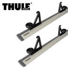 THULE 502 Haltebügel - 4er Set - Höhe: 25cm