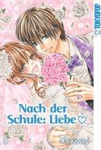 Nach der Schule: Liebe. Bd.5 | Kayoru