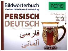 PONS Bildwörterbuch Persisch-Deutsch