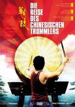 Die Reise des chinesischen Trommlers, 1 DVD