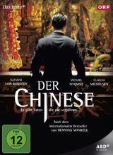 Der Chinese, 1 DVD | Mankell, Henning
