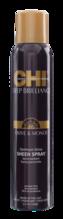 CHI Deep Brillance Optimum Shine Spray, 77ml