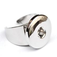 Finger Ring mit 'Halterung für Druckknöpfe', größenverstellbar