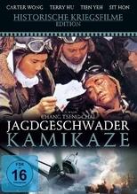Jagdgeschwader Kamikaze, 1 DVD
