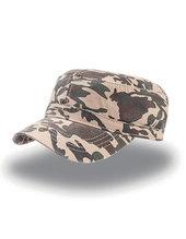 Uniform Cap (Camouflage Khaki)