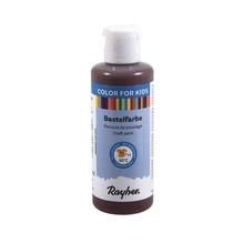Kinder-Bastelfarbe, Flasche 80ml, erdbraun
