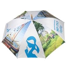 Regenschirm mit Monheimer Motiven